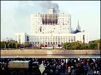 Russia's White House after 1993 attack