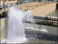 Water pipe burst in Baghdad