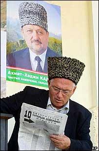 Poster of Kadyrov