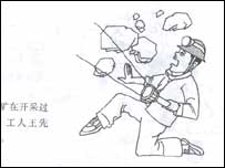 Cartoon of construction worker killed by a rock fall