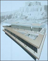 Artist's impression of new museum