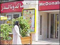 A McDonald fast food shop in Rabat
