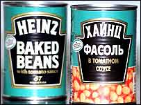 Heinz beans sell in Russia