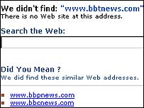 The Site Finder web page