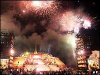 Fireworks, AP