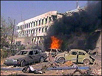 Scene of the Baghdad UN headquarters following an apparent car bombing