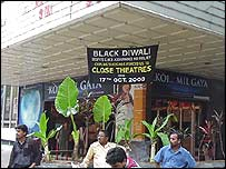 Protesters outside Bombay cinema