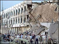 Devastated UN building in Baghdad