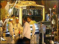 Bombed Jerusalem bus