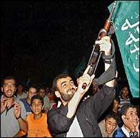 Hamas supporters demonstrate in Gaza City