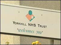 Yorkhill Hospital sign