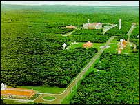 Alcantara space centre (archive photo from the Brazilian Space Agency)
