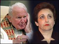 Papa Juan Pablo II (izq.) y la iraní Shirin Ebadi.