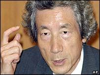 Junichiro Koizumi, primer ministro japonés
