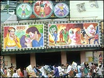 Cinema in Dhaka, Bangladesh