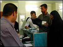 Reception at al-Yarmouk hospital in western Baghdad