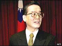 Taiwan Foreign Minister Eugene Chien