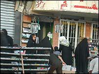 Baghdad street scene