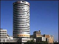 Birmingham's Rotunda