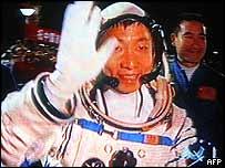 Yang Liwei as he heads to board the Shenzhou V spacecraft