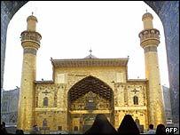 The holy shrine of Imam al-Ali in Najaf Iraq