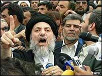 Ayatollah Mohammed Baqr al-Hakim