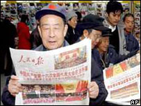 Chinese newspapers