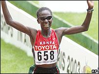 Kenya's Catherine Ndereba