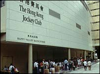 Hong Kong Jockey club building