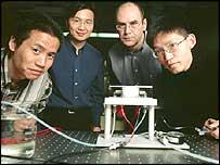 The research team at University of Alberta (Image: Richard Siemens)