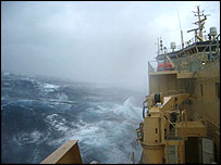 """This picture of Typhoon Dujuan was sent in by Henrik Larsen, aboard the Danish ship """"Heimdal"""" between Taiwan and Hong Kong"""