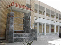 Saddam portrait place