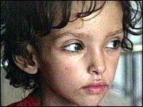 Mariam Hamza