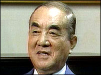 Yasuhiro Nakasone in 1995