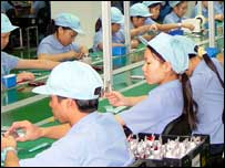Kejian production line