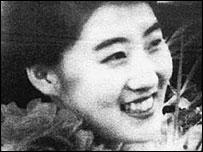 Ko Young-hee
