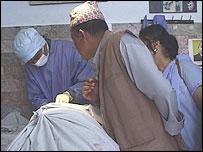 Cornea removal
