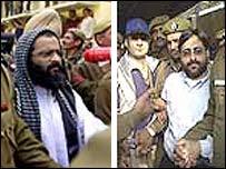 Mohammed Afzal, Shaukat Hussain Guru and Syed Abdul Rahman Geelani