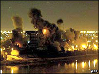 Bombing of the ministry of information in Baghdad