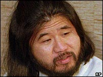 Shoko Asahara (AP photo)