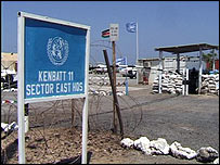The Kenyan camp in Assab