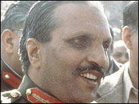 Zia ul Haq