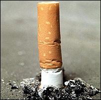 سيجارة مطفأة