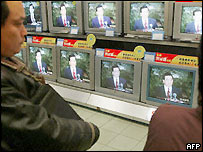TVs in Beijing department store