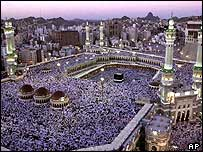 Thousands of Muslims gathering in Mecca for the Hajj ceremony