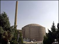 Nuclear research reactor at Iran's Atomic Energy Organisation HQ