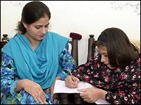 Shukria Gul with her daughter