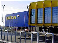 Ikea, Cardiff