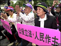 Pro-independence supporters march in Taiwan