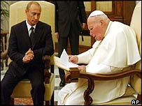 President Putin and Pope John Paul II
